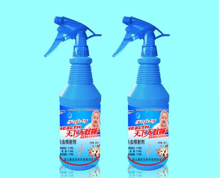 康家天下无蚊蝇杀虫喷射水乳剂