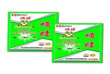 蝇蛙可湿性粉剂