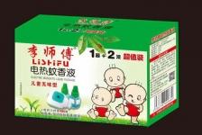 李师傅电蚊香液1+2