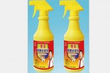 南京康家蚊蝇杀虫剂